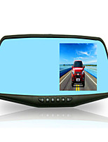 Mirror Double Lens Driving Recorder 4.3 Inch Blue Mirror 1200W Pixel 1080P High