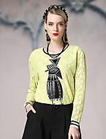 Chemisier Femme,Motif Animal Sortie simple Printemps Manches Longues Col Arrondi Blanc / Jaune Polyester Opaque