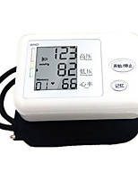 HENGRUI TU-02 Voice Electronic Sphygmomanometer Intelligent High Blood Pressure Pulse Measuring Instrument