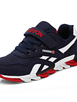 Garçon-Sport-Bleu / Rouge / Bleu royal-Talon Plat-Ballerines-Chaussures d'Athlétisme-Tulle