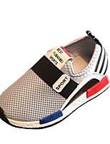 Unisex Sneakers Spring / Fall Comfort PU Casual Flat Heel Slip-on Blue / Green / Red Sneaker