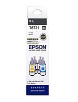 черный 70мл (каждая бутылка) 201 L101 Epson / L301 / L303 / l351 / l358 / l353 чернила принтера