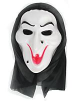 1PC Skull Masks for Halloween Costume Party Random Color