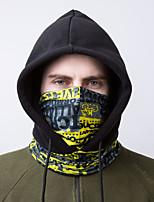 Ski Balaclava Hat Ski Hat Unisex Thermal / Warm / Windproof / Dust Proof / Detachable Cap / Comfortable Snowboard Nylon / Fleece / Chinlon