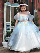 Ball Gown Floor-length Flower Girl Dress - Tulle / Stretch Satin Short Sleeve Jewel with Beading / Flower(s)
