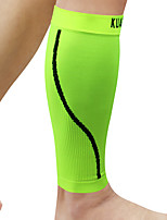 Other Sport Support for Running Fitness Basketball Football Unisex Compression Quick Dry Stretchy Sports Outdoor Terylene
