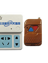 Wireless Remote Control Socket  New Mahogany Two Key Wireless Remote Control Kit Interlock