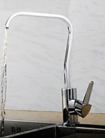 Contemporary / Modern Tall Standard Spout Vessel Waterfall Kitchen Faucet / Widespread / Rotatable