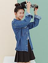 Veste Femme,Couleur Pleine Décontracté / Quotidien simple Automne Manches Longues Mao Bleu / Gris Polyester Moyen