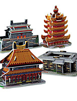 29pcs Educational 3D Model Puzzle Jigsaw Mini China Building DIY Toys