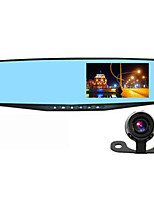 1080P Rear View Mirror Double Lens 4.3 Inch Big Screen Drive Recorder A20 Scheme