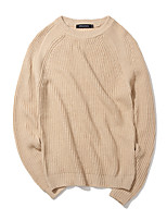 Men's Personality Slim Solid Color Knit PulloversCotton / Polyester Long Sleeve Black / Gray