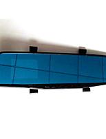 Koonlung 4,3 Zoll Ambarella / Syntec TF-Karte Schwarz Auto Kamera