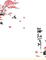 All River Into the Sea Plum Blossom Lotus Flowers Removable Wall Sticker