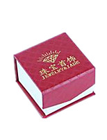 Five 5CM*5CM*3.3CM 0.04KG(Each Box) Jewelery Packing Boxes Per Pack
