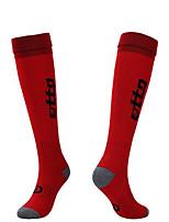 новые футбольные носки спортивные носки толстые полотенца нижние чулки