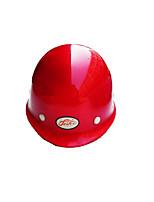 (Note de couleur rouge taille orange bleu x1 jaune blanc) casque de protection en fibre de verre casque