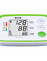 AOEOM U80E Intelligent Home Electronic Sphygmomanometer With Voice Liquid Crystal Display
