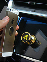Your Mobile Phone Holder Yue Magnetic Magnetic Suction Air Navigation Support