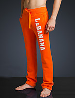 LOVEBANANA Men's Active Pants Orange-34075
