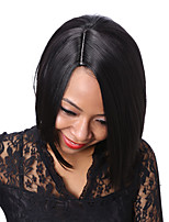 Rihanna Style Natural Looking Black Short Straight Hair Bob Wig for Black Women African American Synthetic Wigs