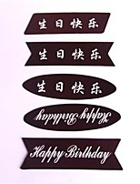Cupcake Decorations Set 100Pcs Cupcake Toppers Party Birthday Random Color