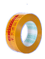 Two Red Words Yellow Background Warning Tapes Per Pack