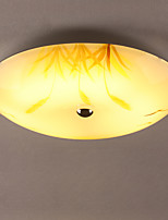 BOXIMIYA Contracted Grain Cover Segmentation Variable Bedroom Light LED To Absorb Dome Light 40 Cm in Diameter