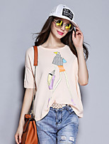 SYBEL Women's Casual/Daily Cute Summer