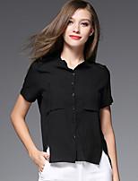 AJIDUO® Damen Ständer Kurze Ärmel Shirt & Bluse Schwarz / Weiß-A9392