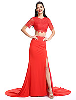2017 TS Couture® Formal Evening Dress A-line Jewel Court Train Jersey with Split Front