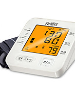 Automatic Accurate Voice Intelligent Domestic Arm Type Electronic Blood Pressure Meter