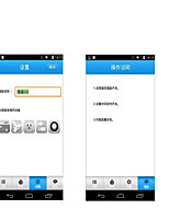 Smart Socket Module Mobile Phone App Control