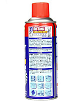 Botny Bolt Loosening Agent Auto Rust Remover Rust Lubricant