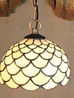 25W Lampe suspendue ,  Tiffany / Vintage / Rustique Peintures Fonctionnalité for Style mini MétalChambre à coucher / Salle à manger /