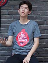 WOWTEE Herren Rundhalsausschnitt Kurze Ärmel T-Shirt Weiß / Grau-WT-TX013