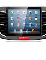 Honda Accord Special 10.2 Inch Car Navigator with Android Car Wholesale HD Map
