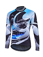 New Arrival Fleece Cycling Jersey Long Sleeve Cycling Wear Winter Thermal Fleece Cycling Clothing Bicycle Jacket