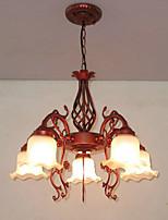 Lampe suspendue ,  Traditionnel/Classique Peintures Fonctionnalité for Style mini CoquilleSalle de séjour Chambre à coucher Salle à