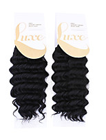 1PC Luxury Deep Wave 14
