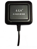 GPS Positioner Car Intelligent Positioning System Beidou GPS Locator