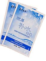 Custom Mask Cosmetics Packaging Bags Provide Free Design Trilateral Vacuum Sealed Foil Bag A Pack Of Ten
