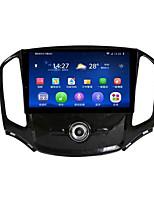 Android Big Screen Baojun 730 Special Smart Car Reverse Image Navigation Integrated Machine Machine