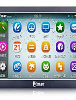 E Road Air E800 Car Navigator 7-Inch High-Definition Portable GPS Car Navigation With TV