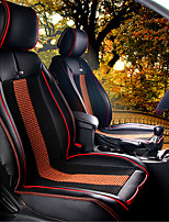 The Summer Ice Car Seat Cushion Car Mats Surrounded By Four Seasons General