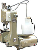 Portable Packet Machine