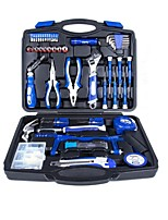 Electric Tools Combined Set Of Hardware Maintenance Tools