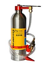три waycatalytic инструменты для обслуживания на входе / автомобиль мойки бутылок / уборка / бутылка