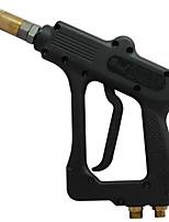 водяной пистолет высокого давления водяной пистолет кузов косметологическое оборудование автоинструмент стиральная машина