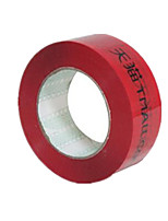 Two Black Words Red Background Tmall Sealing Tapes Per Pack